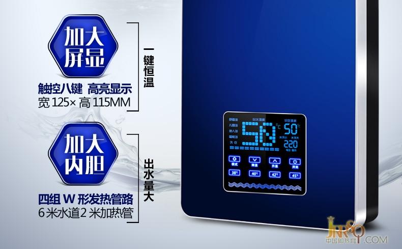 汉逊即热式电热水器 8000W