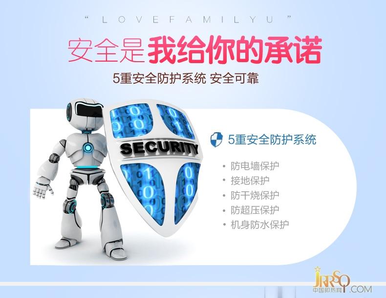 TCL TDR-30EX电热水龙头 报价189元