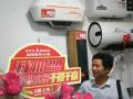 皮阿诺电热水器速热风暴席卷湖南衡阳 (7)