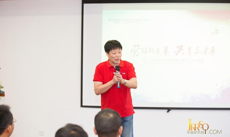 中国即热网专访科屹乐浙江经销商代表章总