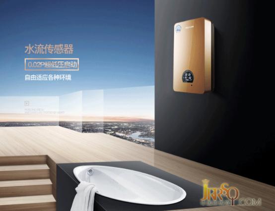 迈锐德速热式电热水器,节能耐用广获好评