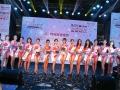 2017亚洲小姐18强本周六星汇格林姆斯 (4)