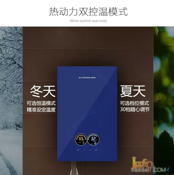 """皮阿诺电热水器荣获""""即热式电热水器十大品牌""""称号"""