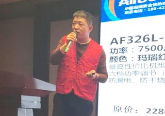 辽宁盘锦年轻哈博热水器代理商——用心,干就完了!