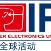 中国家电品牌展——2018CE China