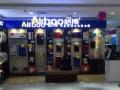 庆祝内蒙古海拉尔哈博热水器周年促销圆满完成 (8)