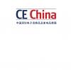 2018中国深圳电子消费品及家电品牌展