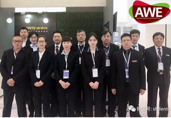 德恩特参展2018上海AWE圆满成功