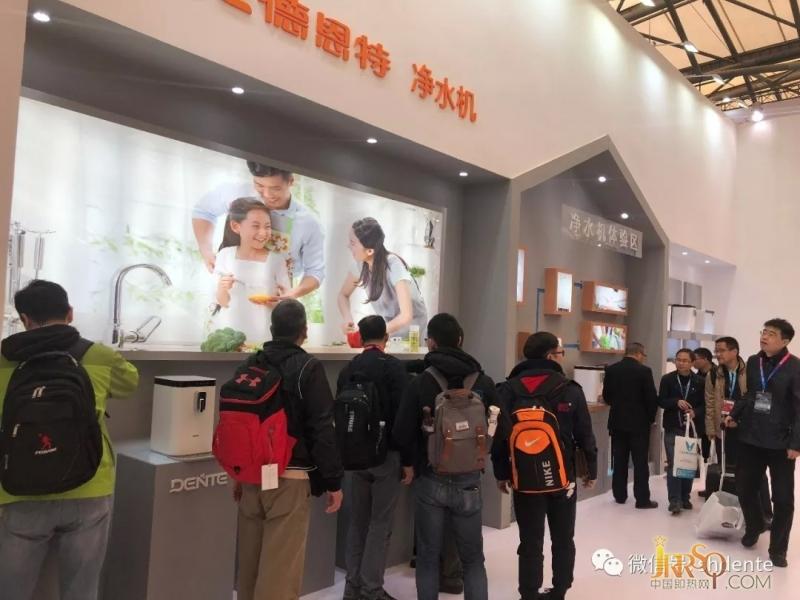 不断锻造精品 继续展出高度 祝贺德恩特参展2018上海AWE圆满成功