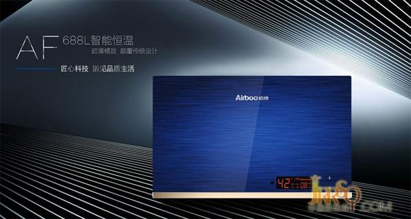 哈博即热式电热水器AF688L