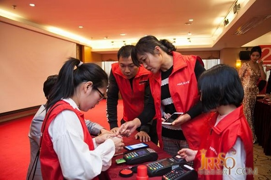 2018年华范电器全国优秀代理商大会暨新品发布会成功举办