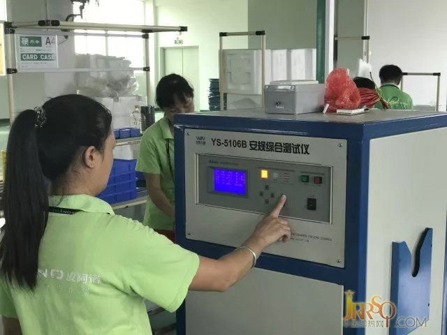 一起走进皮阿诺热水器实验中心,见证高品质热水器是如何炼成的