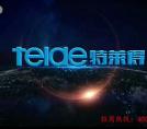 祝贺特莱得品牌央视广告将于8月27日在CCTV-7隆重热播