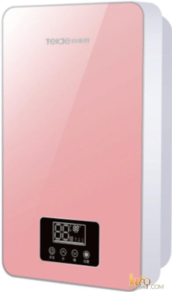 FFS-16T粉色