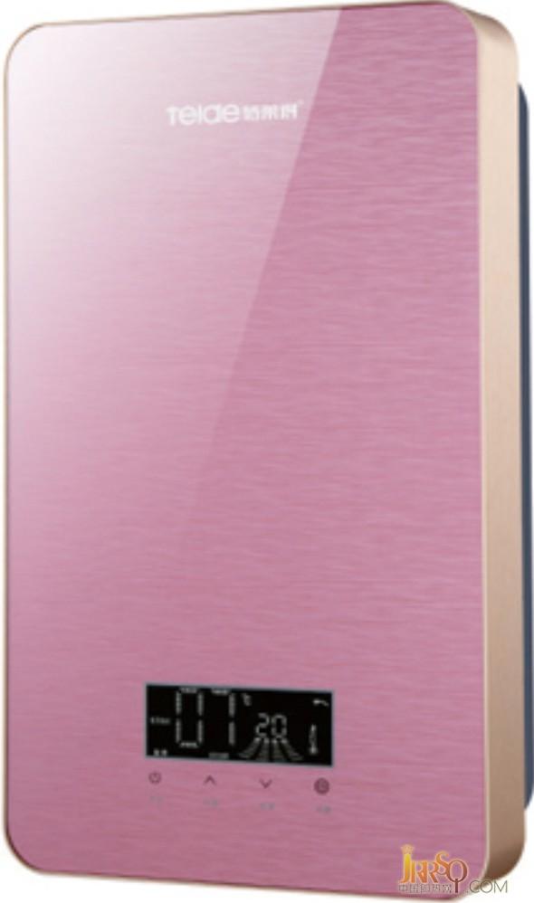 FFS-18H粉色