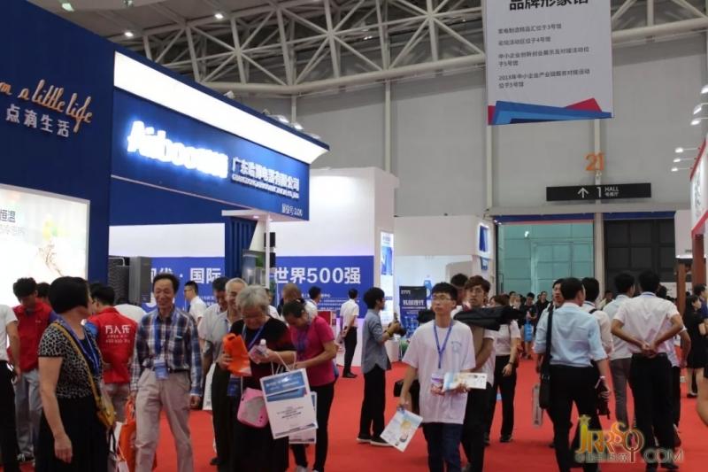十二年沉淀 强势展现 哈博电器第十五届中国国际中小企业博览会智能家电展与中国小家电交易会完美收官