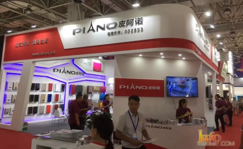 精品出击,技术领航 | 皮阿诺热水器中国(中山)小家电博览会完美收官