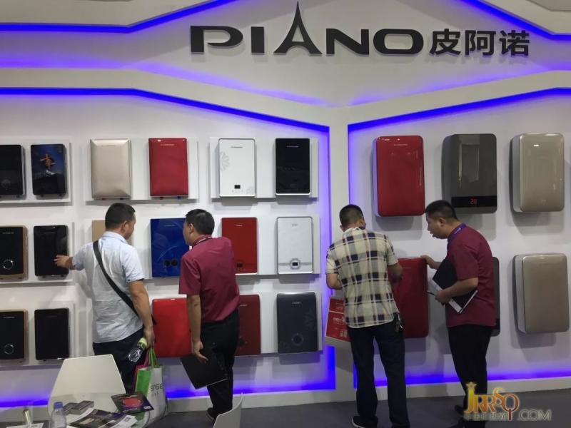 精品出击 技术领航 皮阿诺热水器中国(中山)小家电博览会完美收官
