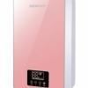 特莱得速热式电热水器 FFS-16T 粉色