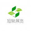 2019中国(广东)日用百货商品博览会(家居日用)