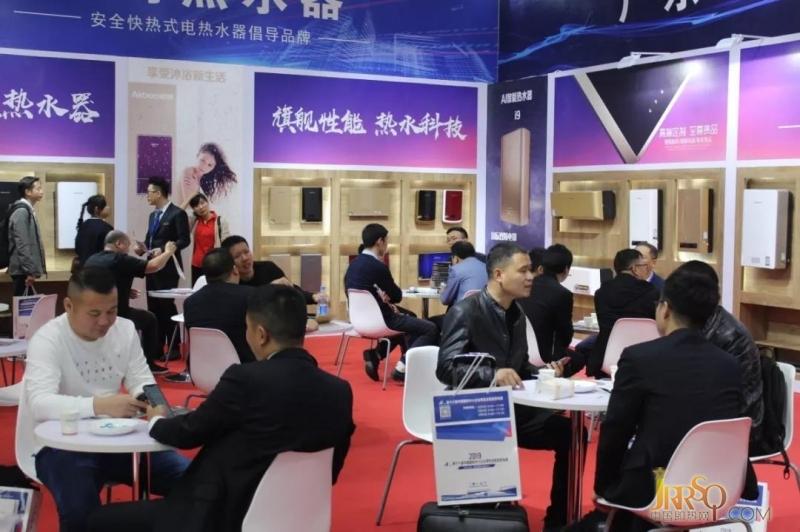 中国智能家电展(顺德潭洲)与中国小家电交易会(中山黄圃)哈博电器两地联展