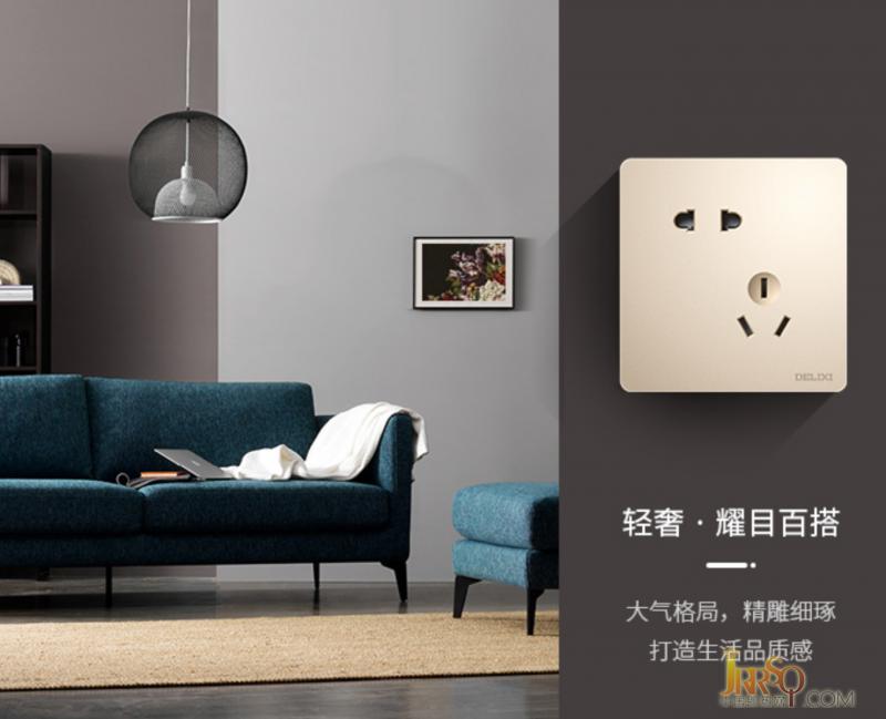 电热水器插座