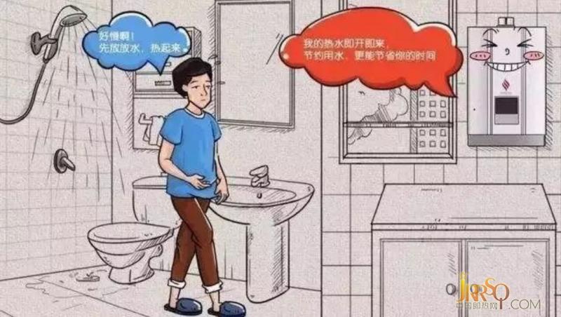 即热式电热水器优点