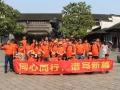 上海优博 (11)