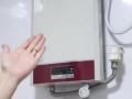 即热式电热水器和储水式电热水器哪个更好呢不了解买错就后悔了 (1628播放)