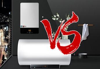 即热式电热水器和储水式电热水器到底哪个好