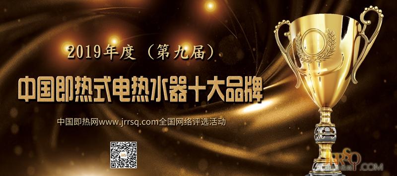 金色奖杯广告背景