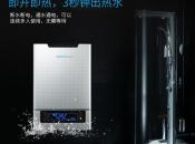 沐腾(MOMTEE)即热式电热水器 (6)