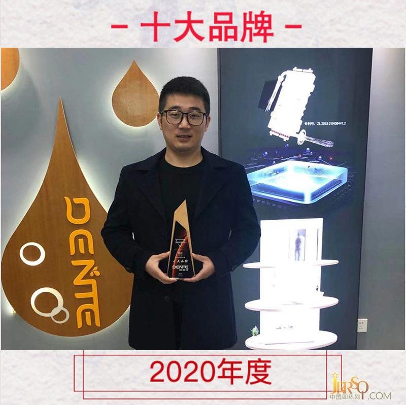2020年度即热式电热水器十大品牌