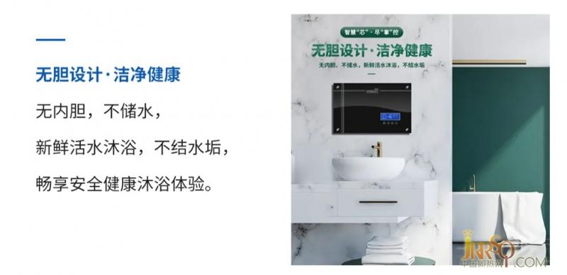 上海跨博电器